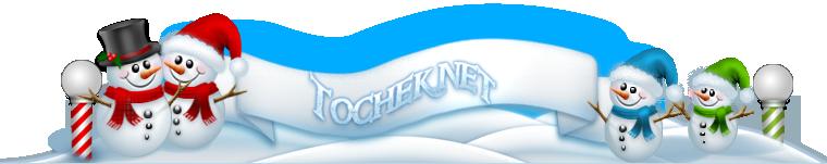 Форум Точек нет